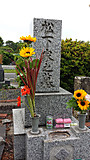 20140527_grave